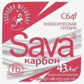 SC64f SAVA-карбон, Господин Музыкант - фото 5204