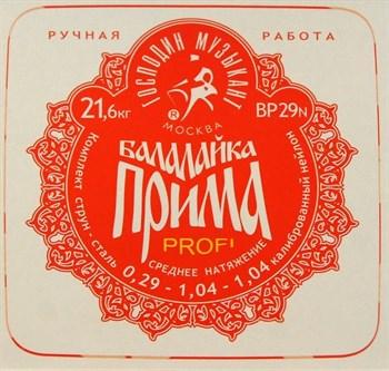 "BP29N PROFI ""Красная"" для балалайки прима сталь/нейлон - фото 8292"