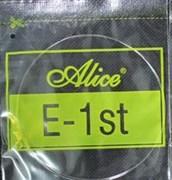 Alice E-1st первая струна, толщина 10