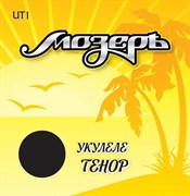 МОЗЕРЪ UT-1 - Струны для укулеле, тенор
