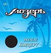 МОЗЕРЪ UC-1 - Струны для укулеле, концерт
