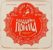 "BP29N PROFI ""Красная"" для балалайки прима сталь/нейлон"